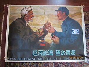 Chinese Propaganda Artwork Posters 1980