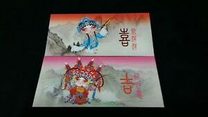 2-pcs-full-set-2016-De-Well-Nest-Kang-Yen-red-packet-packets-ang-pow-new