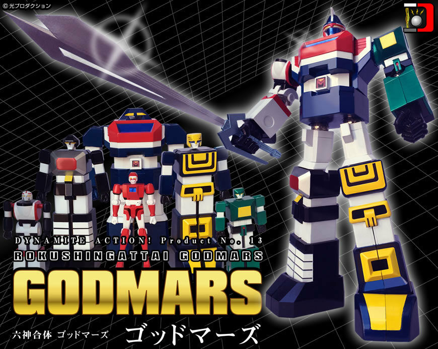 Dynamite Action GOD MARS ROBOT  Evolution Toy Gaia Sphinx Shin Ra Uranus Titan