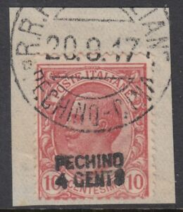Italy-Pechino-Offices-Sassone-n-2-cv-1080-used-on-piece