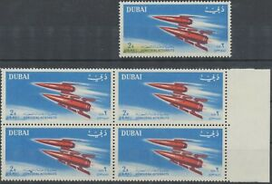 Dubaï 1964 Spacecraft Dans Group Flight 2r Vf U/m Bloc Of 4 Variety Missing Color-afficher Le Titre D'origine Nouveau Design (En);