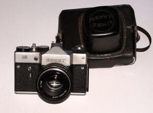 VERY-RARE-Zenit-15-USSR-SOVIET-SLR-CAMERA-HELIOS-44M-2-58-Carl-Zeiss