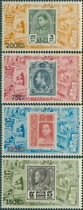 Thailand-1973-SG770-773-National-Stamp-Exhibition-set-MNH