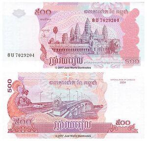 Cambogia-500-riels-2004-UNC-banconote-P-54