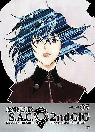 Ghost In The Shell Stand Alone Complex 2nd Gig Vol 5 Dvd 2006 For Sale Online Ebay