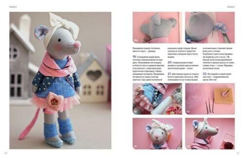 Rag Toys Step-by-step Master Class Textile doll dolls Patterns Russian Book
