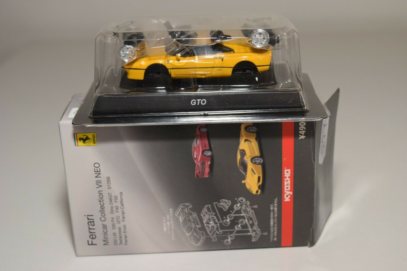 V 1 64 237 KYOSHO COLLECTION 7 NEO FERRARI GTO YELLOW MINT BOXED RARE SELTEN