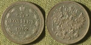 Russia : 1902 15 Kop XF Y#19a.1 IR10032