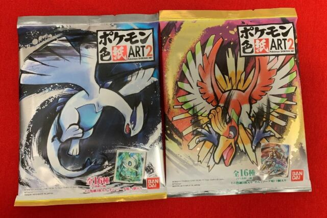 MINT Japanese. Pokemon Shikishi ART Part 2 Bandai x-1 Sealed Box