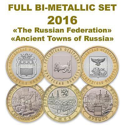 UNC *A2 BI-METALLIC RUSSIAN COIN 10 RUBLES 2016 RZHEV ANCIENT TOWN TVER REGION