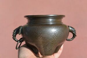 19C Chinese Silver Inlay Shisou Bronze Censer Incense Burner Elephant Ears Mk 石叟
