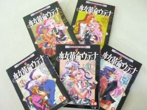 UTENA Revolutionary Girl Visual Story Book Complete Set 1-5 Fan CHIHO SAITO SG*