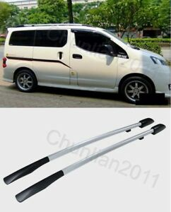 Roof Rack Silver Color Painted Alloy For 2009 2018 Nissan