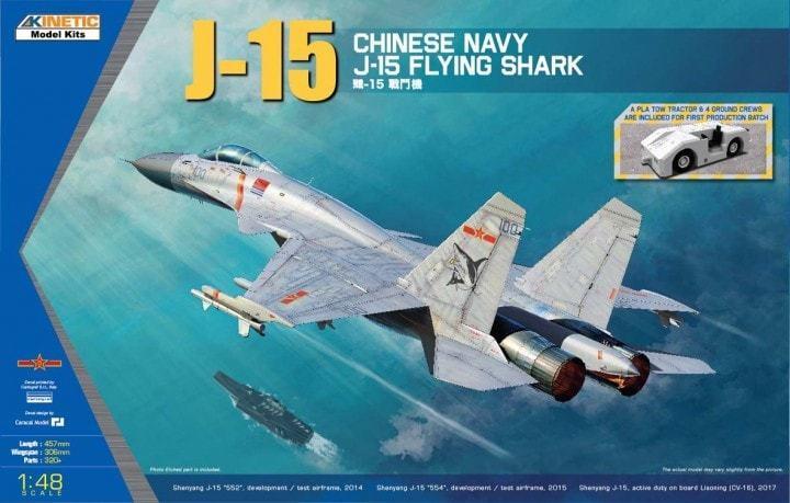 Kinetic 1 48 J-15 Cinese blu navy VOLANTE SQUALO  48065