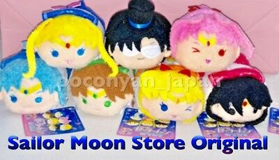 Sailor Star Maker TsumTsum mascot plush Otedama store tsum NEW Sailor Moon