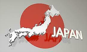products-of-japan