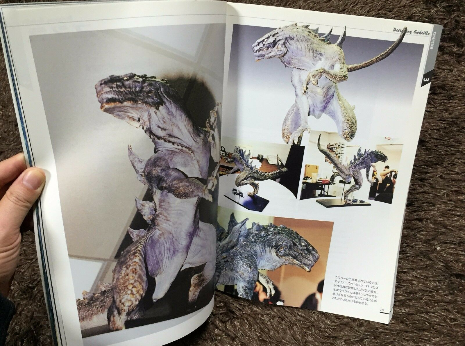 Roland Emmerich GODZILLA MAKING BOOK