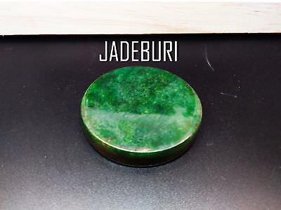 JADEBURI
