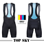 Baisky Sportswear-Cycling-Bib Shorts-Men-E.I.T Chamois-Long tour-Top Sky