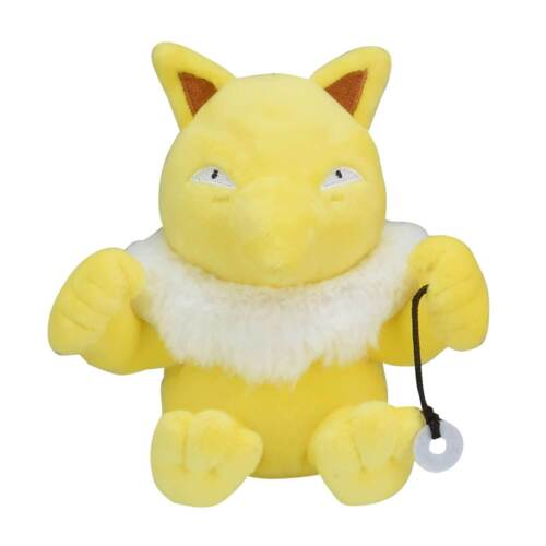 2019 New  Pokemon Center Original Hypno Sitting Cuties Plush Doll Gift - 7 In.