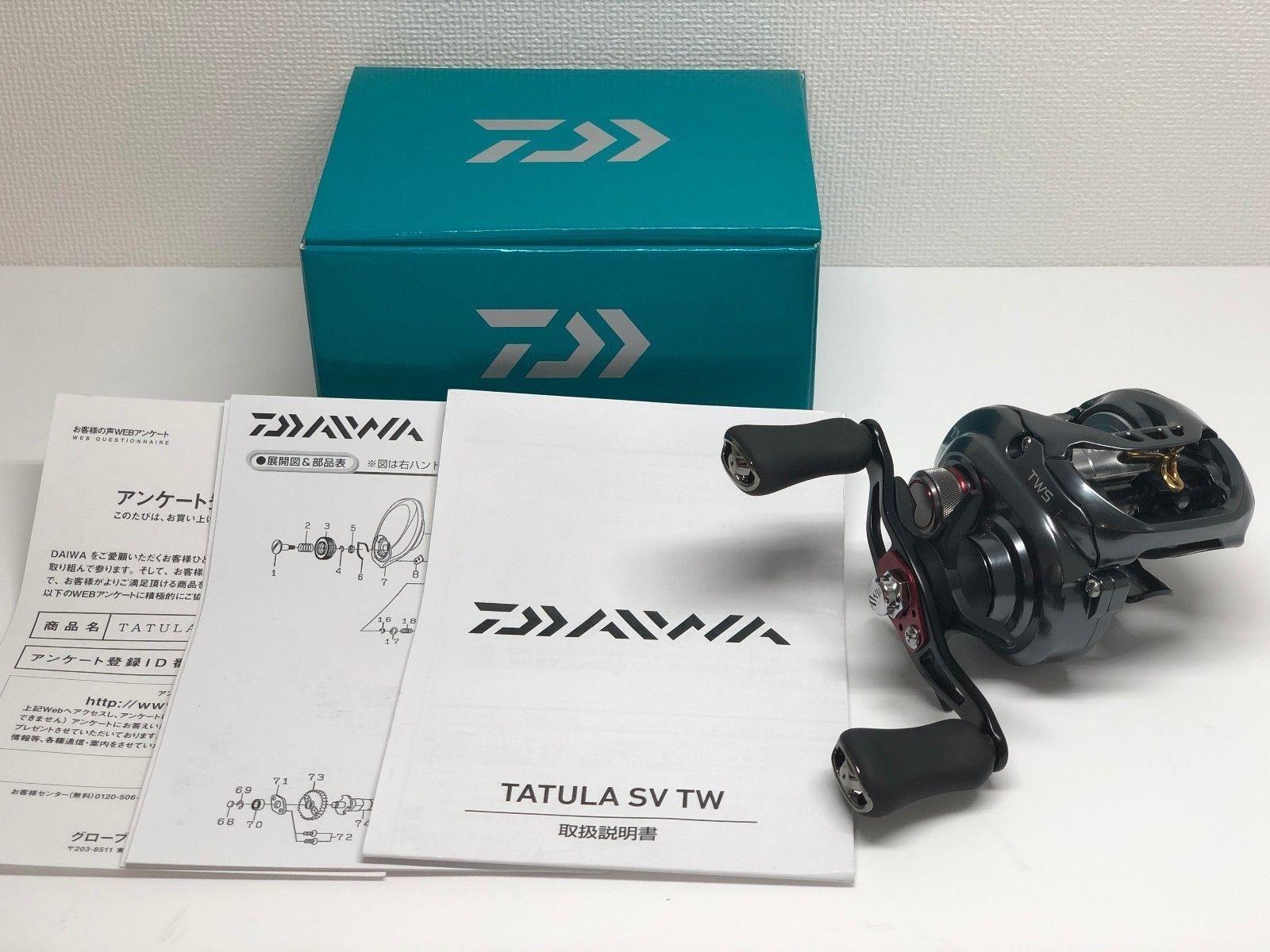 Daiwa Tatula 17 versión especial Tw 7.3R - Envío gratuito desde Japón