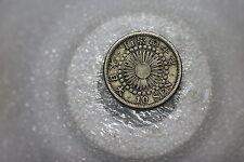 JAPAN 10 SEN OLD COIN SILVER A53 #Z3926