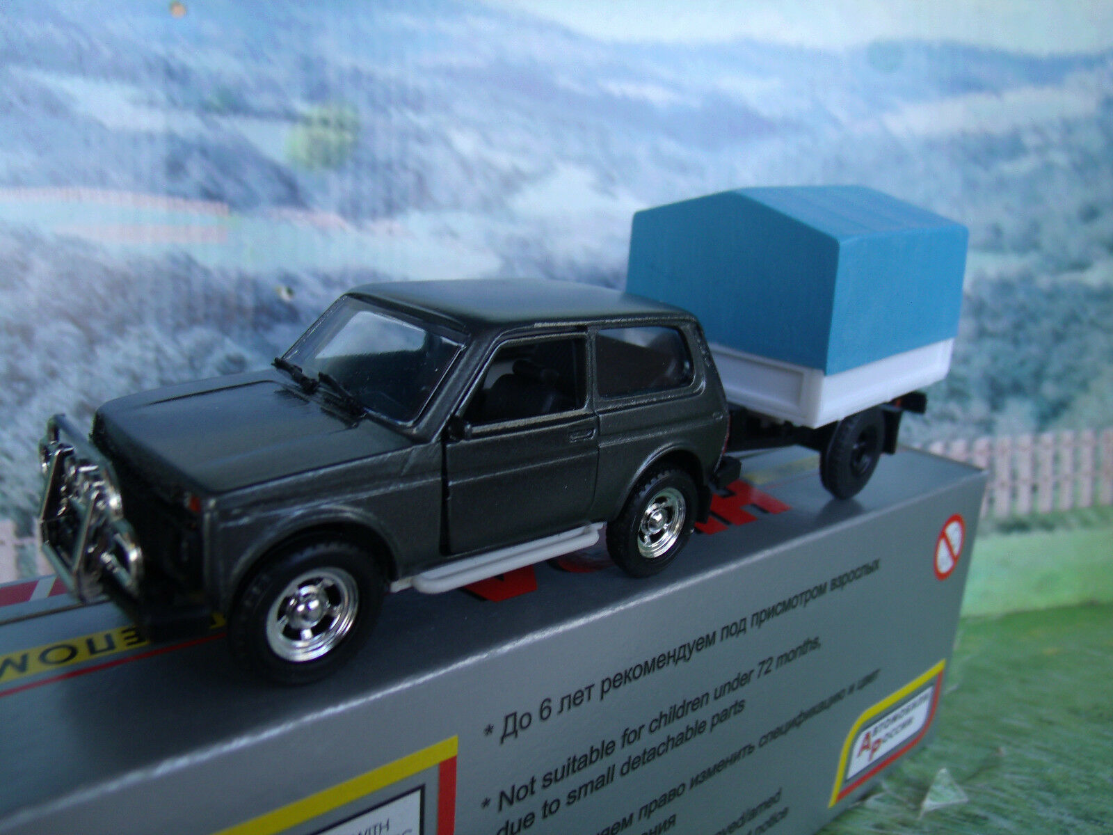 1 43 Russian  VAZ 2121 Niva  with trailer