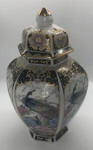 Hexagon-Shaped-Japanese-Ginger-Jar-Peacocks-Gold-Trim-Vintage