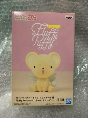 Banpresto Cardcaptor Sakura clear card edited by Fluffy Puffy Kero Figure 7cm