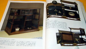 Japanese-traditional-furniture-book-japan-hibachi-table-tansu-cabinet-0085