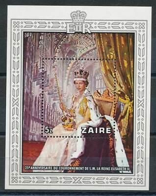231503) Zaire Block 20** 25 Jahre Queen Produkte HeißEr Verkauf