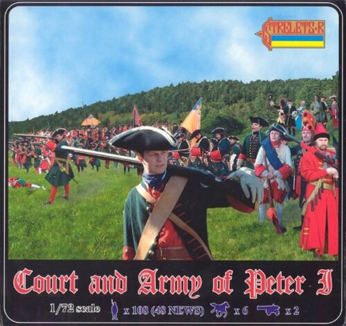 Strelets Court and army of Peter I 1:72
