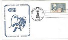 1966 Compex Featuring Man in Space Chicago Exhibit