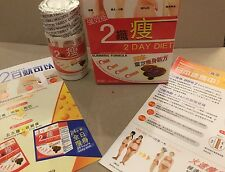5 Boxes of 2 Day Japan Diet Supplement Original Lingzhi of 300 Capsules 6 months