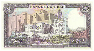 50-Livres-Banknote-Lebanon-Uncirculated-Pick-65D