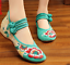 Chinese-Embroidered-Floral-Shoes-Women-Ballerina-Flat-Ballet-Cotton-Loafer-snug thumbnail 43