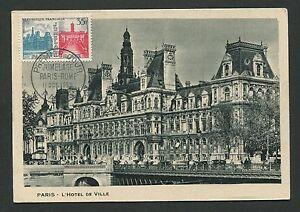 France Mk 1958 Paris Hotel De Ville Maximumkarte Carte Maximum Card Mc Cm D4217 Waterproof Specialty Philately Shock-Resistant And Antimagnetic Stamps