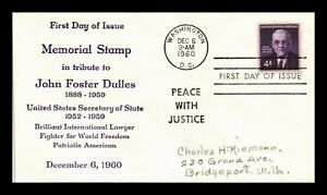 DR-JIM-STAMPS-US-JOHN-FOSTER-DULLES-FIRST-DAY-COVER-SCOTT-1172