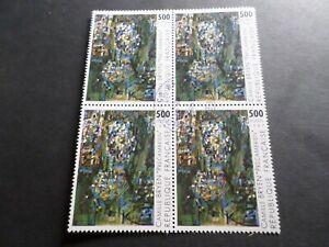 FRANCE 1987 BLOC timbre 2493 oblitéré 1° JOUR ART, TABLEAU BRYEN, VF
