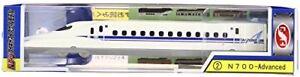 Trane-N-Gauge-Diecast-Model-Scale-No-2-N700-Advanced-From-japan