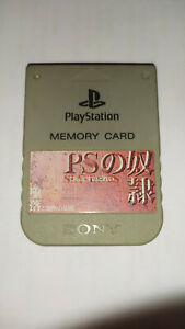 Sony-Playstation-1-PS1-Official-Memory-Card-Gray-SCPH-1020