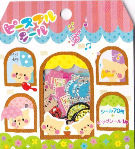 71X Kawaii Cerdos Animales Deco escama Pegatinas saco Pack Lindo Papelería japonés