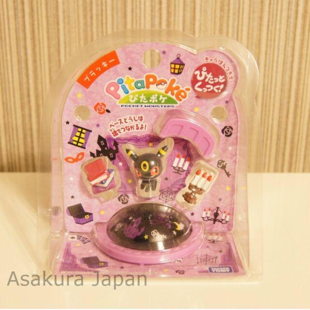 Pokemon Pita-Poke VAPOREON PPS-11 Mini figure TAKARA TOMY Japan AQUALI PitaPoke