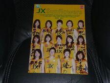 2011 WOMENS JAPAN NATIONAL BASKETBALL SIGNED PROGRAM