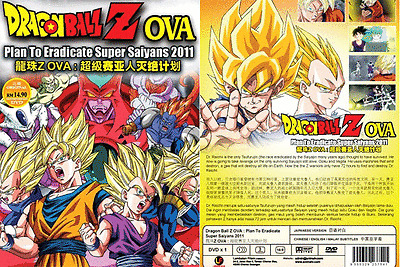 Dvd Anime Dragon Ball Z Ova Plan To Eradicate Super Saiyan 2011