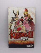 Kessen II Manual de instrucciones ps2 playstation 2