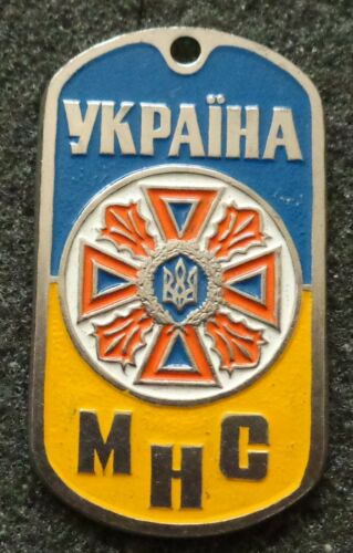 RUSSIAN DOG TAG PENDANT MEDAL  UKRAINE      #219