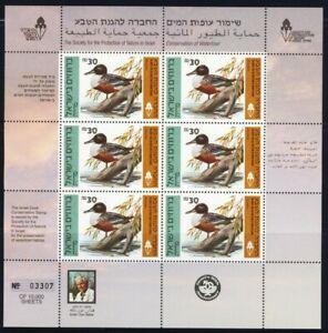 ISRAEL-BIRDS-DUCKS-IN-HOLYLAND-6-STAMPS-SHEET-II-MNH-OG