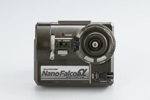 Infrarosso Elicottero Nano-Falconα Nano-Falconα Nano-Falconα Nano Falcon Alpha da Giappone 761396