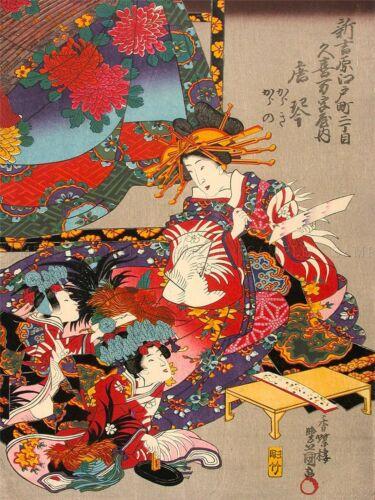 PAINTING GROUP COURTESAN WOMAN CHILD KAMURO GEISHA KUNISADA JAPAN PRINT LV2547